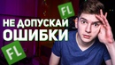 Чесноков Вадим | Краснодар | 19