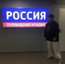 Чернов Никита   Сыктывкар   4