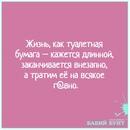 Курсов Евгений | Пермь | 12