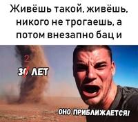 Александр Маслов фото №1