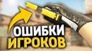 Харло Егор | Набережные Челны | 10