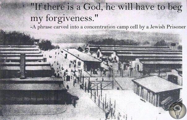 «Если Бог существует, то ему придётся умолять меня о прощении». Надпись, вырезанная еврейским заключенным на стене камеры