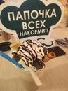 Мысенкова Анна   Орехово-Зуево   20