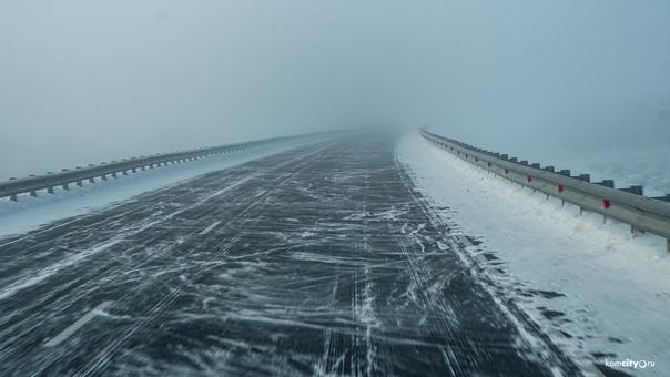 Трасса Комсомольск — Хабаровск тоже закрыта для ав...