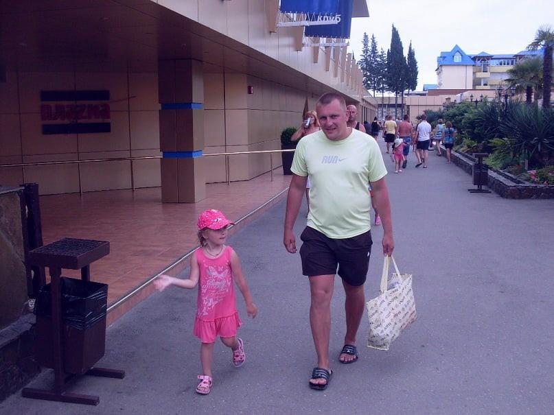 фото из альбома Максима Смирнова №15