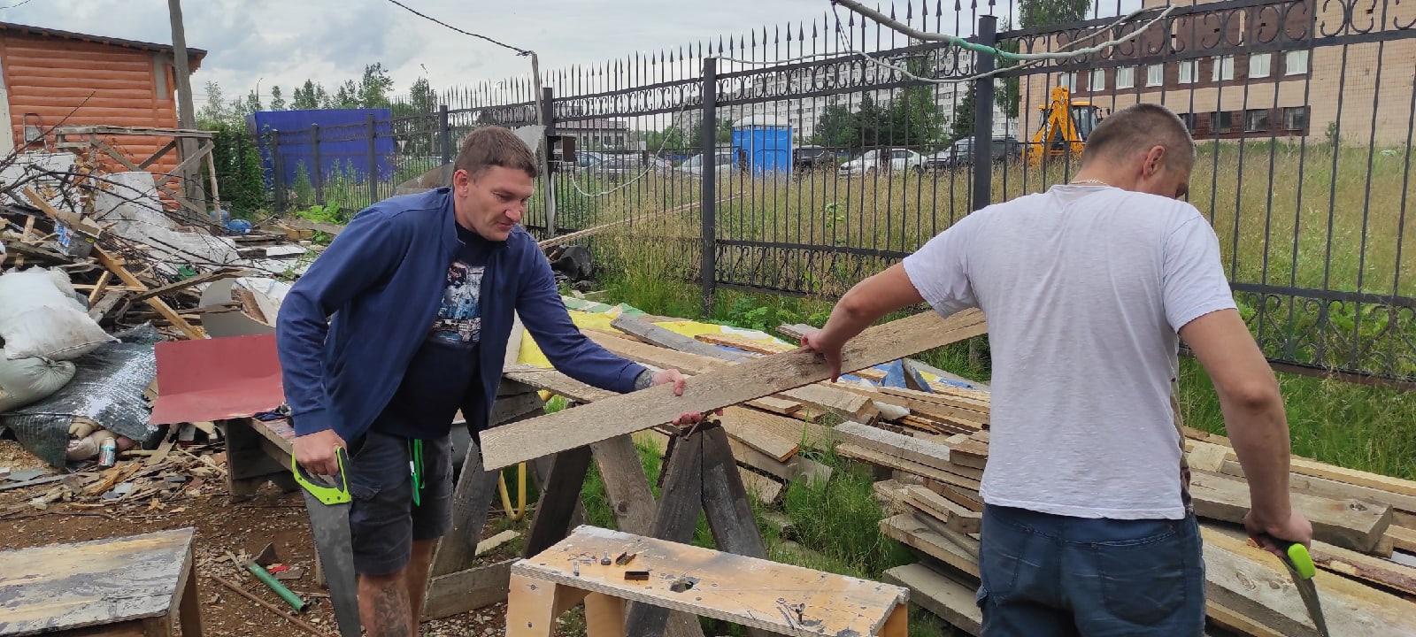 Занятия по каркасному строительству.
