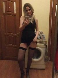 Объявления проституток в Питере, Интим досуг частные объявления