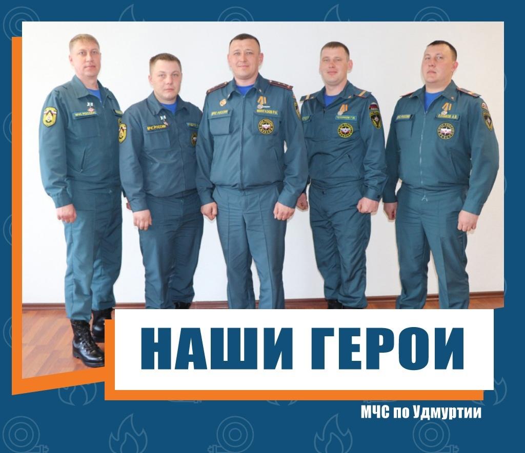Сарапульские пожарные получили медали за спасение 16