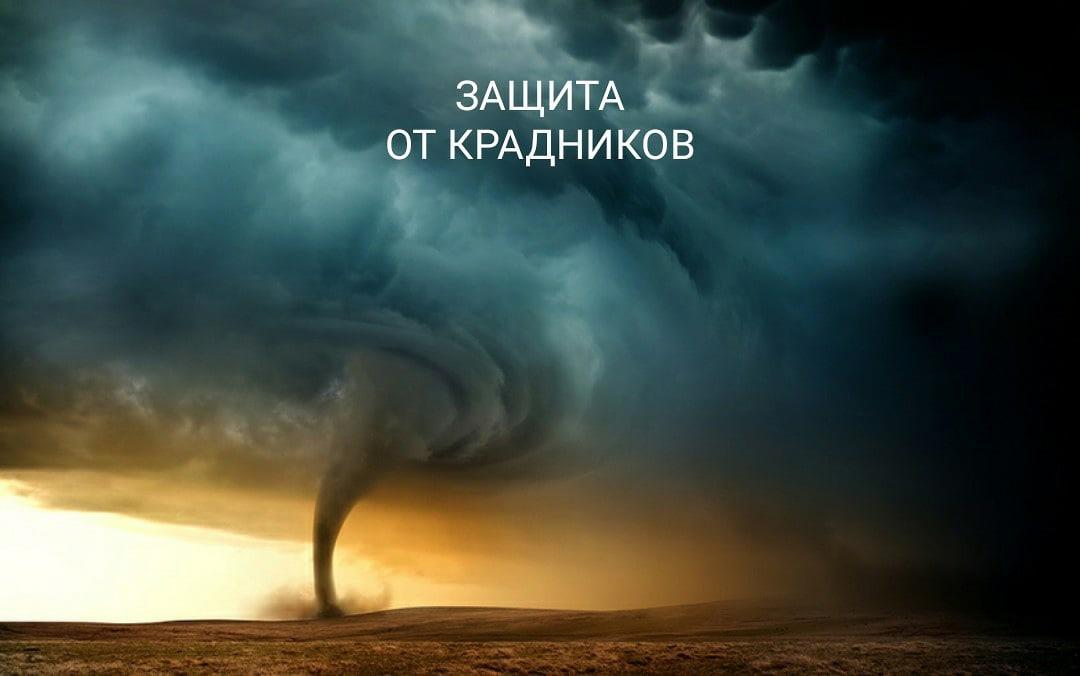 маг - Программы от Елены Руденко - Страница 3 XhRLThjAUlo