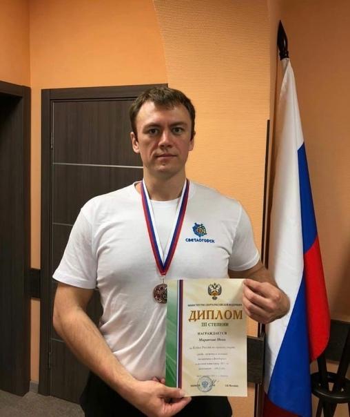 Светлогорский спортсмен Иван Мирончик занял 3 место на Кубке России по гиревому спорту среди мужчин и