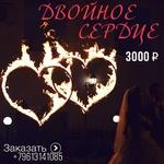 Огненное двойное сердце на свадьбу