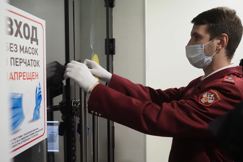 Роспотребнадзор по Москве усилил контроль за выполнением противоэпидемических мероприятий из-за осложнения эпидситуации. Об этом сообщается... [читать продолжение]