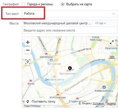 Скриншот настроек во ВКонтакте: География