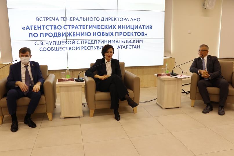 Социальный предприниматель приняла участие во встрече с генеральным директором АСИ, изображение №1