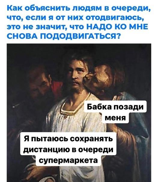 Это такая уникальная особенность нашего города????? Севастополь