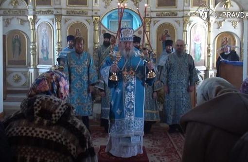 Православные отмечают великий праздник Покрова Пресвятой Богородицы https://ulpravda.ru/news/106065 Ульяновск