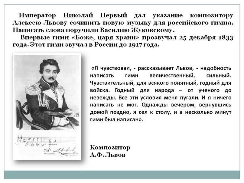 #Россия@slaviane #Личность@slaviane