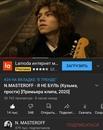 Кадников Никита | Санкт-Петербург | 29