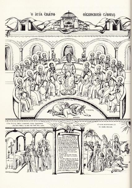 Свт. Геннадий Схоларий о Фаворском Свете, изображение №2