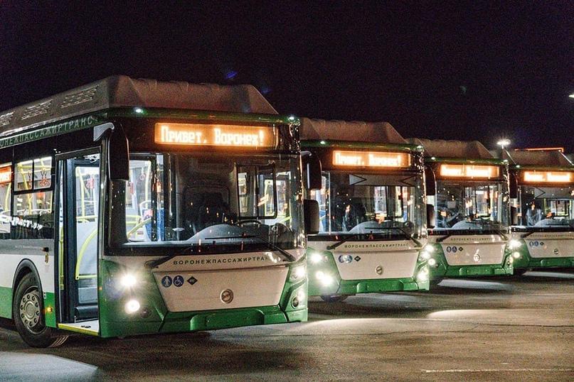 🚌В Воронеж прибыли еще 28 новых современных автобусов большого класса, приобрета...