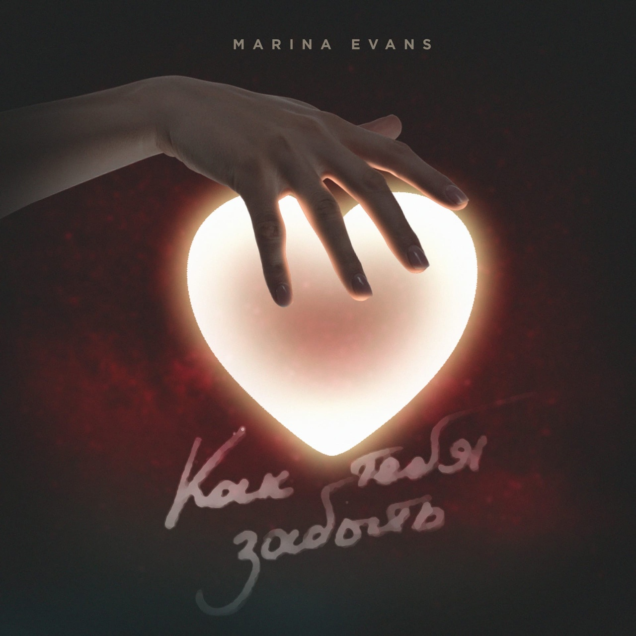 фото из альбома Марины Демьяновой №7