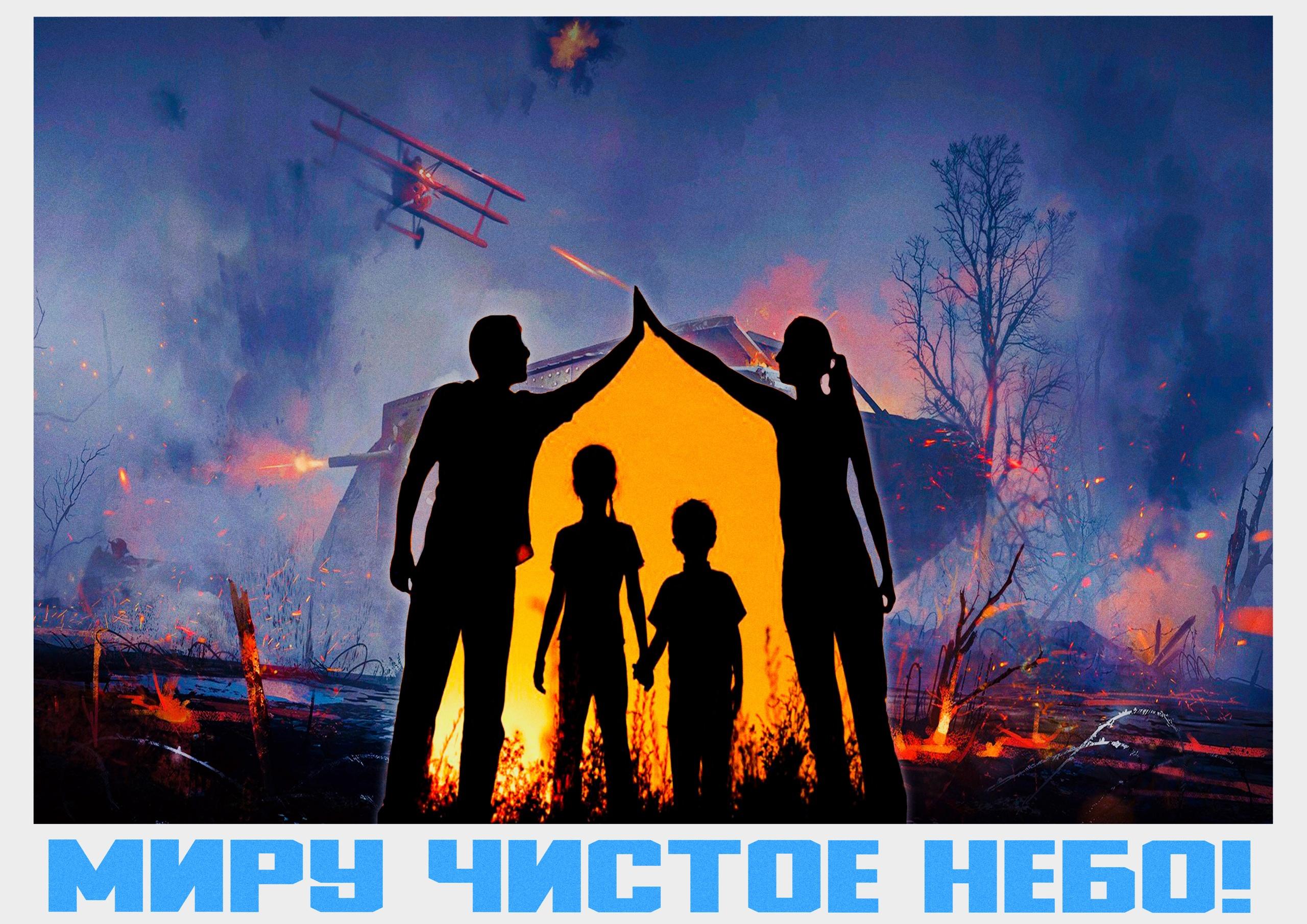 Интернет-проект #Молодежь #Память #Будущее.by. Постер-мотиватор «Экстремизму – нет!»