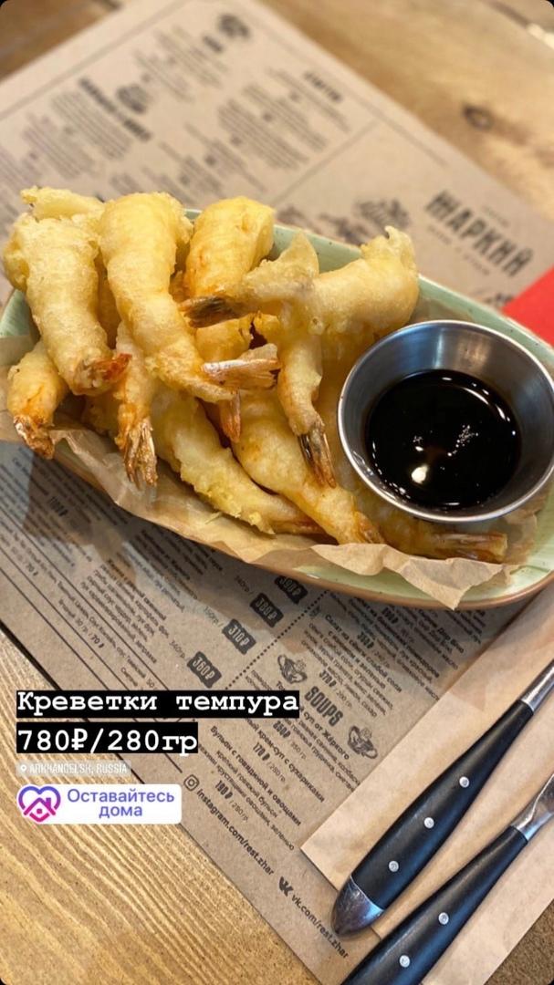 BBQ Ресторан «Жаркий»