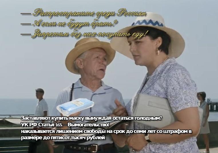 фото из альбома Карины Амельяновой №10