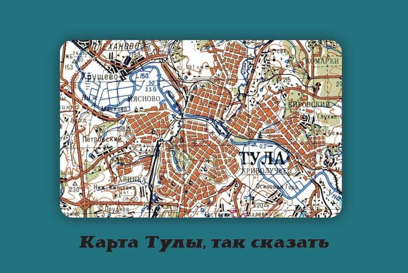 Заявки в рамках конкурса дизайна карты «Тройка» в Тульской области, изображение №26