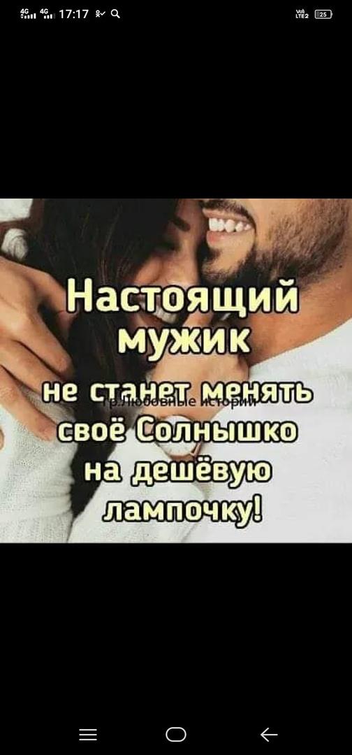 фото из альбома Марины Рыковой №9