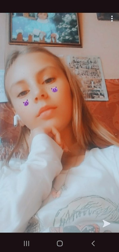 Вероника Алистрат