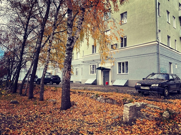 Красота Старого Дзержинска ❤#осень@t_dzr...