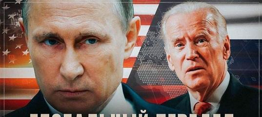 Глобальный передел. Путин начал зачистку предателей | RussiaPost.su