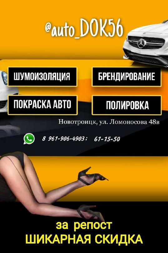 Весь | Объявления Орска и Новотроицка №14033