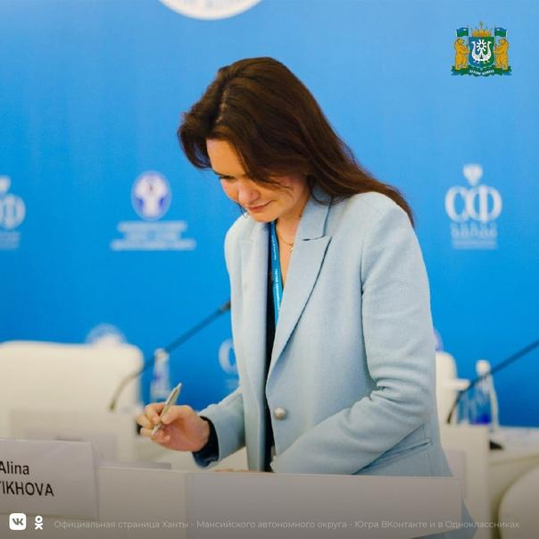 Новое соглашение поможет бизнесменам Югры укрепить...
