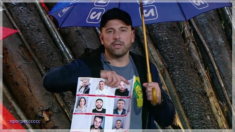 Мужское голосование от 18.06.21