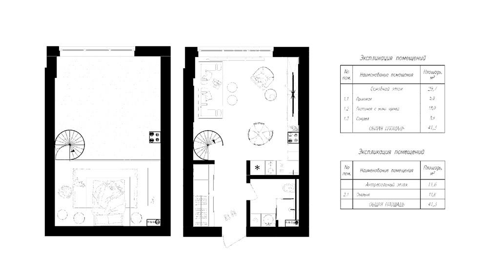 Дизайн двухуровневой квартиры 29 кв.