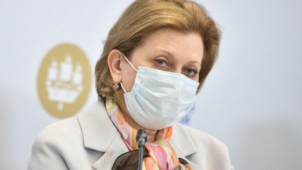 #вСтранеПопова назвала условия перевода школьников на дис...