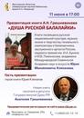 Анатолий Каширин фотография #2