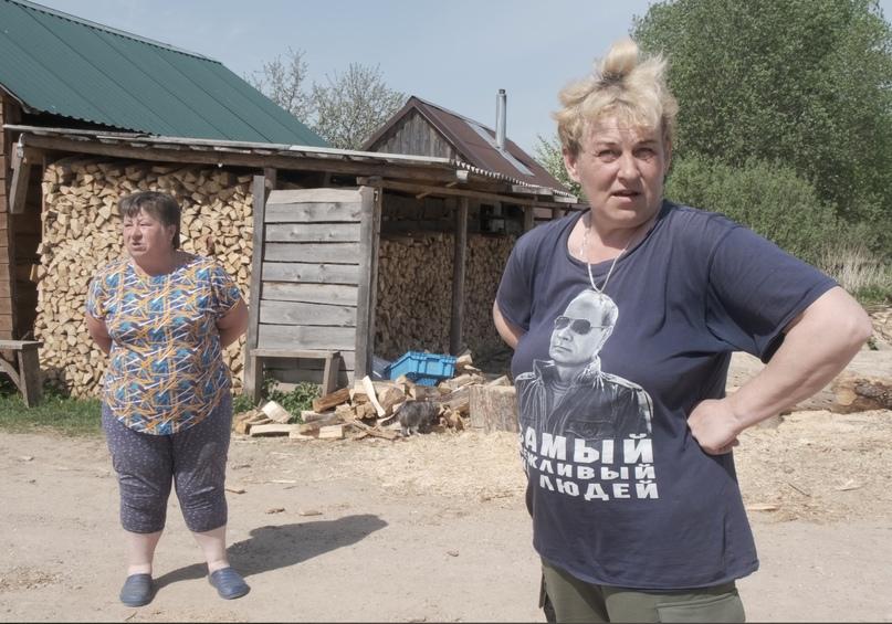 Жанна Сумкина и Любовь Дегоян