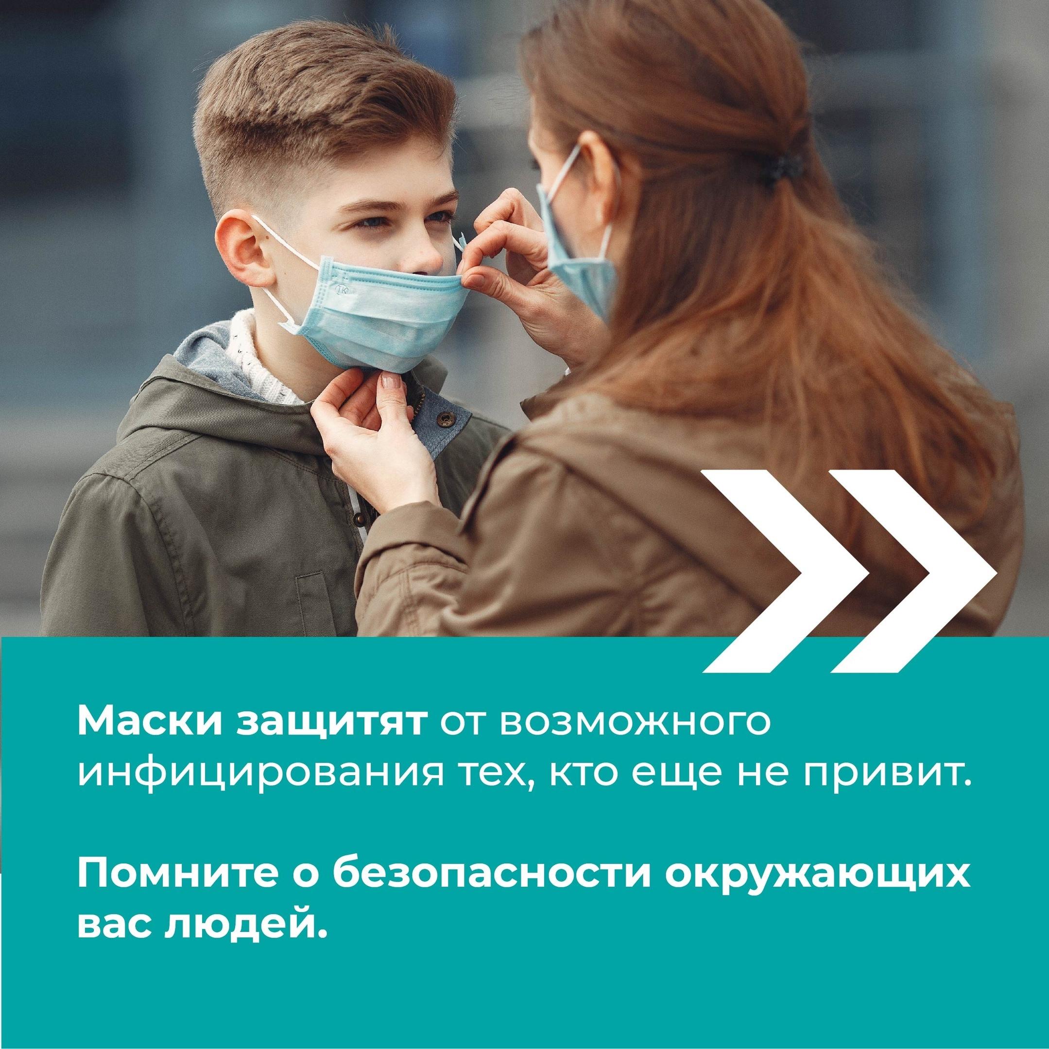 Даже если вы уже переболели коронавирусной инфекцией