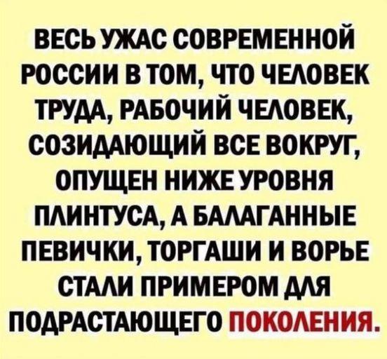 Секта СВИДЕТЕЛЕЙ КОРОНАВИРУСА 63534