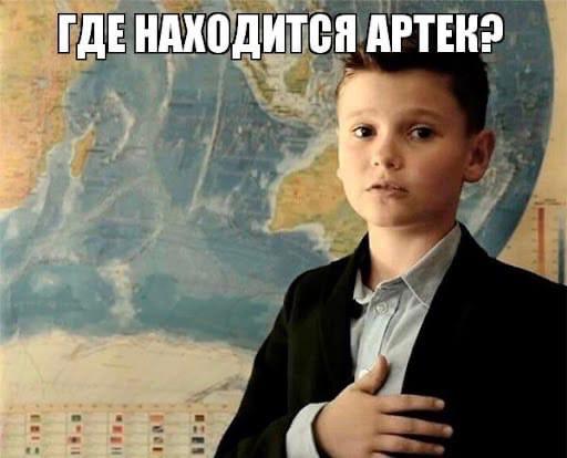 Международный детский центр «Артек» в Крыму получит 384,7 миллиона рублей на развитие и восстановление инфраструктуры,... [читать продолжение]