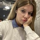 Шабашова Елизавета | Москва | 5
