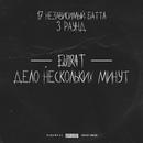 Tugusheva Elvira   Москва   22