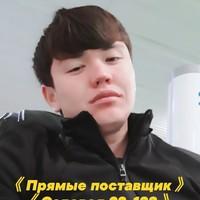 Боря Борисов