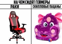 Артём Макарук фото №9