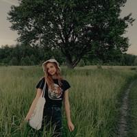 Фотография Софии Беляевой