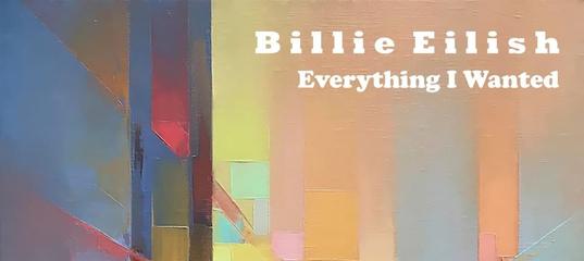Billie Eilish - Everything i Wanted ( Micro DJ SS & Denis KID Remix )