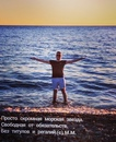 Алексей Соколов фотография #8